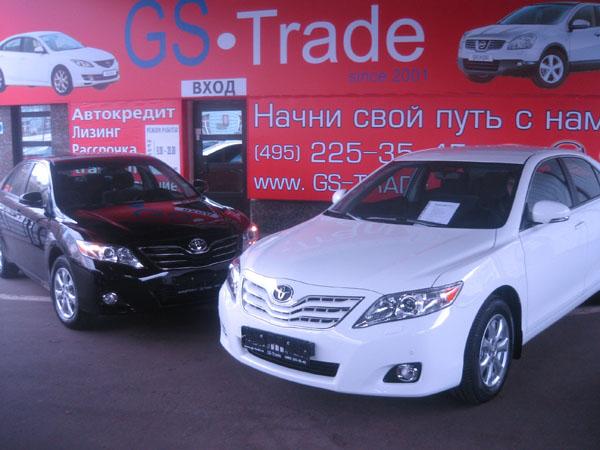 b18d1ec813e9 Автосалон GS Trade отзывы покупателей об автосалоне