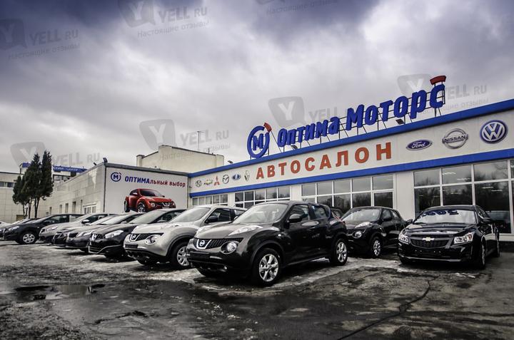 Фотография салона  О салоне  Автосалон «Оптима Моторс» ... b1c36bc23f4