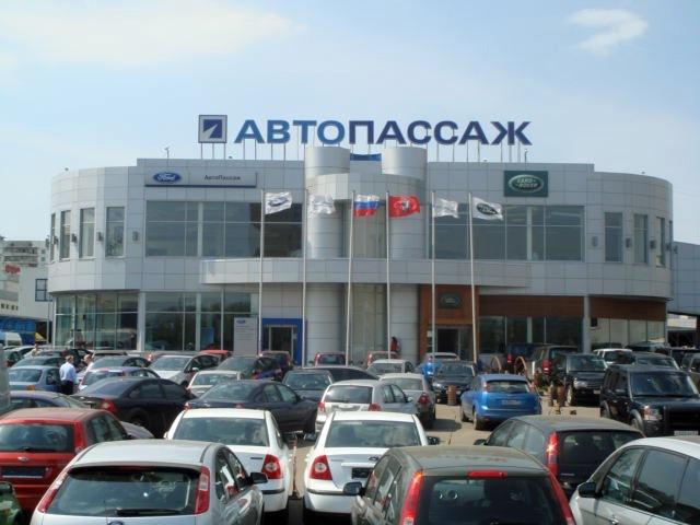 Автосалон АВТОПАССАЖ отзывы покупателей об автосалоне 004b2e08330