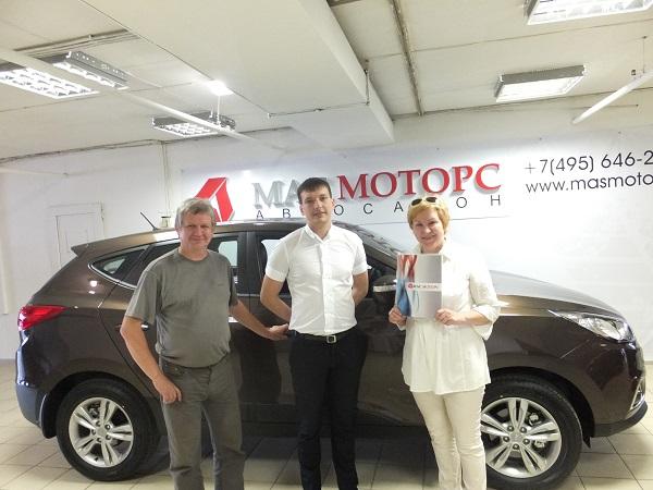 Автосалон МАС МОТОРС отзывы покупателей об автосалоне 760dc30f06e