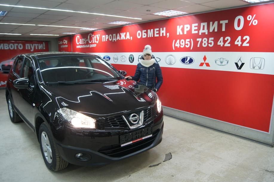 Автосалон Карс-сити премьер отзывы покупателей об автосалоне f0cbb5055d8