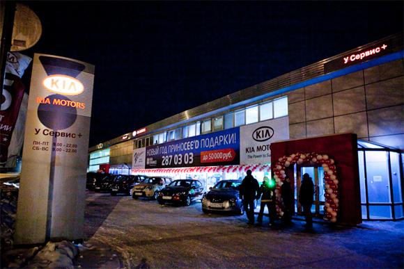Автосалон сервис плюс москва официальный автосалоны фольксваген москва