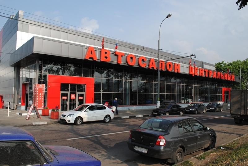 Автосалон Центральный отзывы покупателей об автосалоне 7a5485384b9